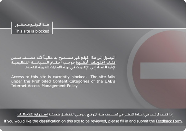 Site Blocked Dubai